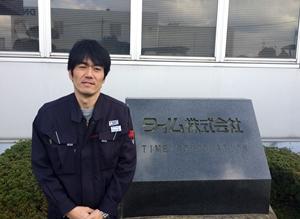 タイム 荒井さん.JPG