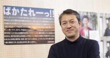 【Vol.13】一般社団法人 広島県観光連盟
