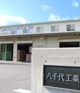 仕事とプライベート、理想の環境は住み慣れた広島にあった。