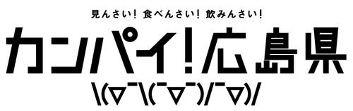 logo_06-thumb-500xauto-2675.jpg